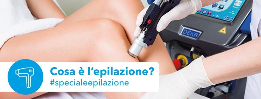 trattamento epilazione laser vantaggi